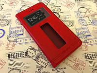 Кожаный чехол книжка для Lenovo S90 Sisley красный