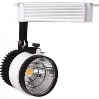 Светильник трековый 23W 4200K HL 822L Horoz Electric