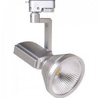Светильник трековый 12W 4200K HL 824L Horoz Electric