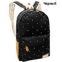 Стильный рюкзак в горошек.черный
