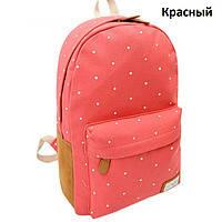 Стильный рюкзак в горошек.красный
