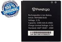 Аккумулятор батарея для Prestigio MultiPhone PAP 5000 оригинальный