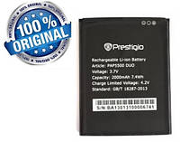 Аккумулятор батарея для Prestigio MultiPhone PAP 5500 оригинальный
