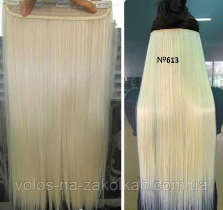 Волосы на заколках ровные цвет 613блондин, фото 2