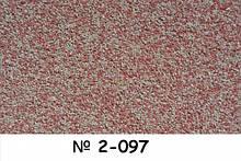 Фасадная штукатурка мозаичная Примус цвет 097