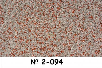 Фасадная штукатурка мозаичная Примус цвет  094