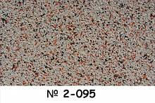 Фасадная штукатурка мозаичная Примус цвет 095
