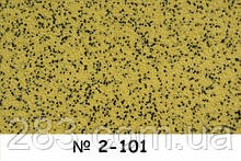 Фасадная штукатурка мозаичная Примус цвет 101