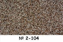 Фасадная штукатурка мозаичная Примус цвет 104