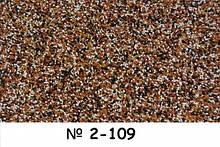Фасадная штукатурка мозаичная Примус цвет 109