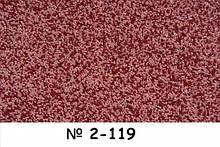 Примус 119 мозаїчна штукатурка