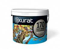 Акурат- 170 силиконовая грунтовка с кварцем Акурат -170