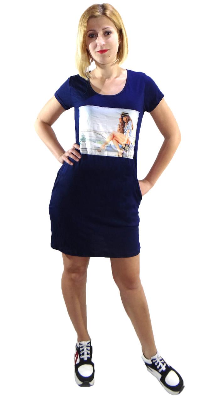 Молодежное платье р.44-56