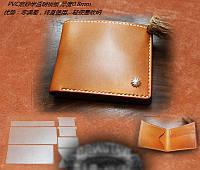 Лекало для изготовления бумажника сложенного пвх 0,8мм