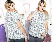 Блузка с широким вырезом, и коротким рукавом реглан станет основой повседневного образа в стиле casual.