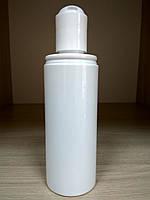 Флакон косметический Монти белый(бутылочка) диск-топ 120 мл.