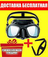 Маска плавания Omer Bandit Exclusive; просветлённые стёкла Омер бандит ексклюзив подводной охоты дайвинга снор