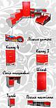 Кровать машина Китти серия Форсаж малинового цвета, для детей и подростков, с бесплатной доставкой в Ваш город, фото 8