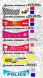 Кровать машина Китти серия Форсаж малинового цвета, для детей и подростков, с бесплатной доставкой в Ваш город, фото 9