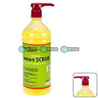 Очиститель для рук Helpix 1 K Scrub Lemon