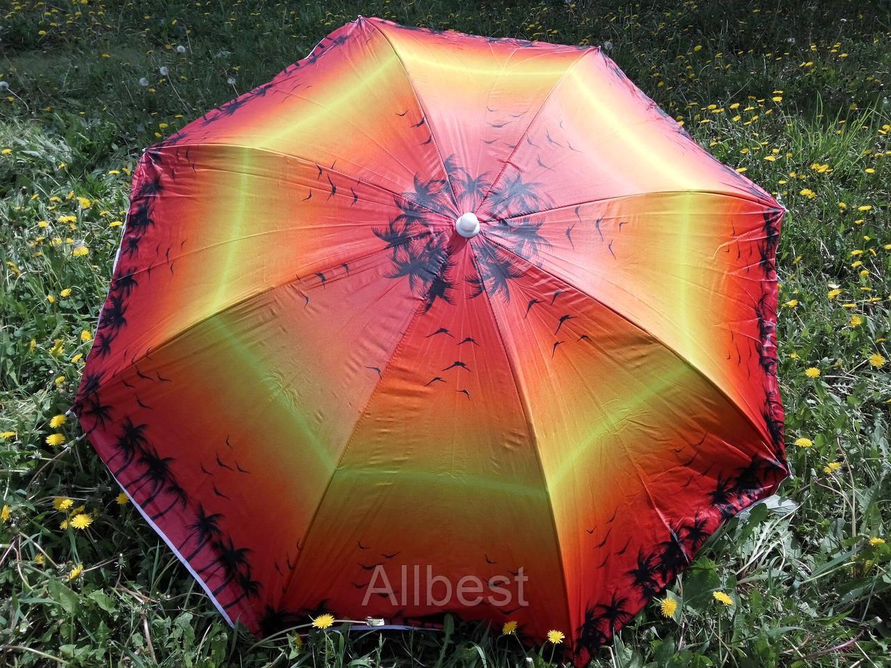 """Зонт пляжный, торговый угловой 180 см. """"Gansini"""""""