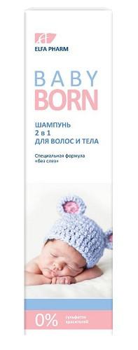 """Шампунь 2в1 для волос и тела BABYBORN """"ELFA PHARM"""""""