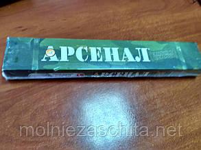 Электроды Арсенал АНО 21 ф 3 (пачки по 2,5 кг, цена за 1 кг)