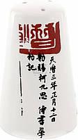Набор для соли и перца Moxie Mitsui 24-21-088