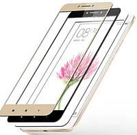 Защитное стекло для Xiaomi Redmi 4 / 4 Prime цветное