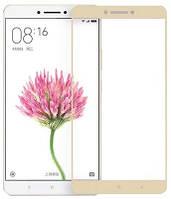 Защитное стекло для Xiaomi Mi5 цветное Full Screen
