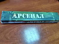 Электроды АНО-21 ф 3,0 мм Арсенал (уп.2,5 кг)