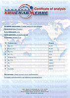 Сульфат меди (II) пентагидрат (упаковка - 25 кг)