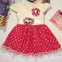 Нарядное платье на девочку 2-4 года  МАЛИНОВОЕ, ПЕРСИК, КРАСНОЕ