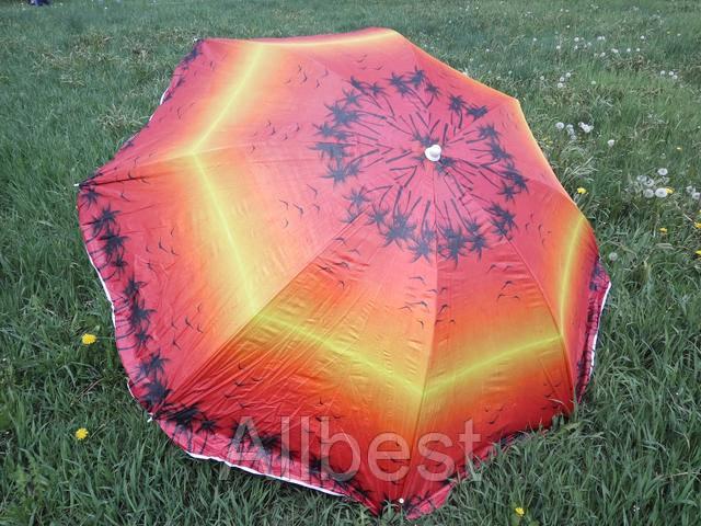Зонт пляжный, торговый угловой 200 см
