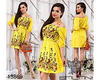 """Льняное платье с вышивкой """"BRENDA"""" размер 42,44,46"""