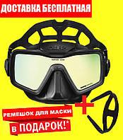 Маска для плавания Omer Apnea (зеркальные стёкла)Омер Апнеа подводной охоты дайвинга снорклинга