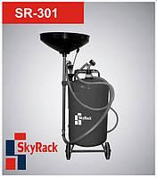 Установка для сбора и вакуумного отбора масла SR-301