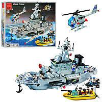 Конструктор типа Лего Brick  Военный корабль 821