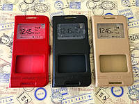 Кожаный чехол книжка для HTC Desire 628 (3 цвета)