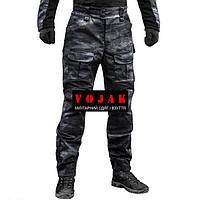 Джинсы и брюки карго в Украине. Сравнить цены 83a10f82636a9