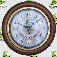Часы идут в обратную сторону Anti-clock Большой