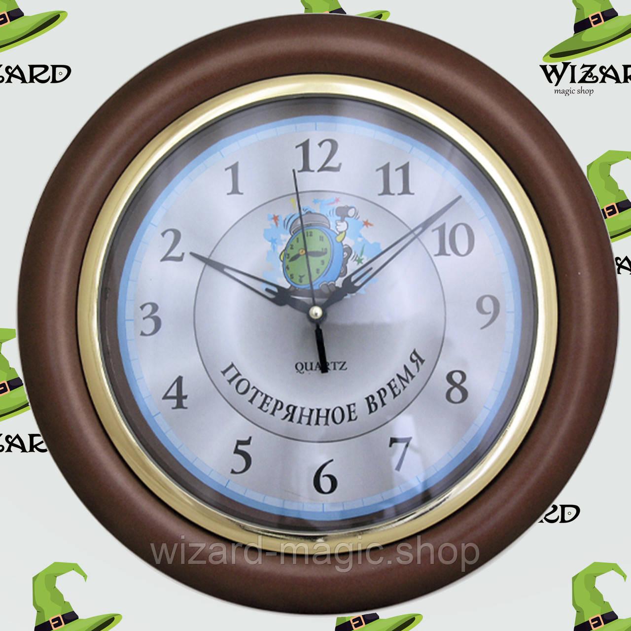 Часы идут в обратную сторону Anti-clock Большой - Wizard Magic Shop в Харькове