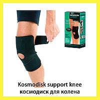 Kosmodisk support knee космодиск для колена!Опт, фото 1
