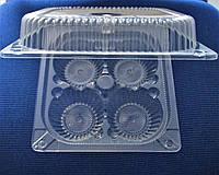 Упаковка для кондитерских изделий, Пс-530, 210*215*74