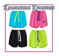Детские шорты (под заказ от 50 шт) с НДС