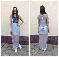 Длинное нарядное платье с сеткой