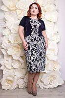 Красивое женское платье большого размера Анри паутинка (54-64)