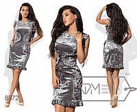 Платье женское мраморный велюр Размеры: S, M, L