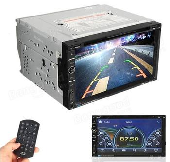 """GPS навигатор автомобильный Bluetooth стерео радио CD DVD-плеер 6.95"""""""