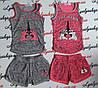 Костюм для девочки Grace р. 116-146 см. Купить костюмы оптом